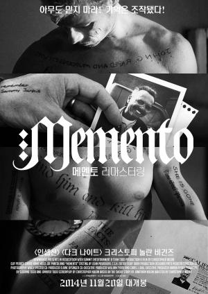 Memento 2000x2828