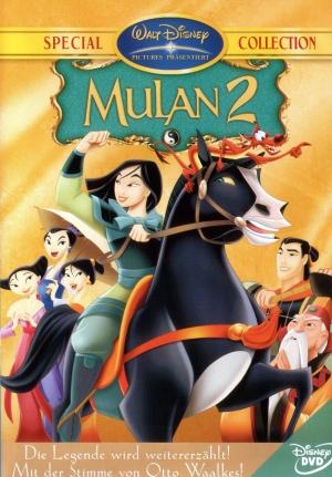 Mulan II 1487x2138