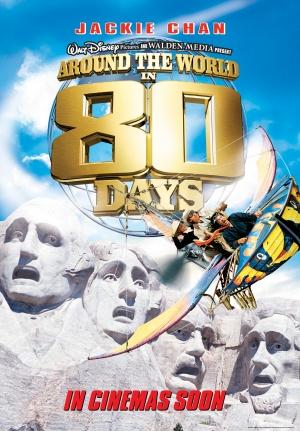 La vuelta al mundo en 80 días 2087x3000