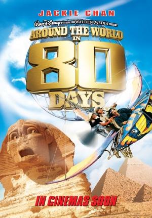 Around the World in 80 Days 2086x2999