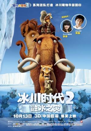 Ice Age 2 - Jäätikkö sulaa 3307x4724