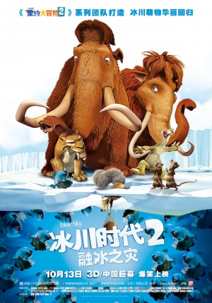 Ice Age 2 - Jetzt taut's 1400x2000
