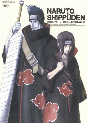 Naruto Shippuden 1515x2147