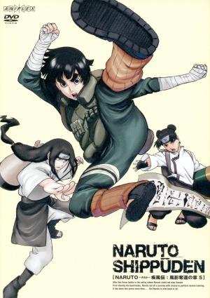 Naruto Shippuden 1535x2175