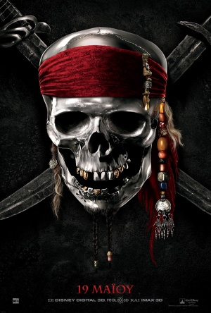 Pirates of the Caribbean: On Stranger Tides 1000x1481