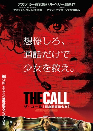 The Call 566x800