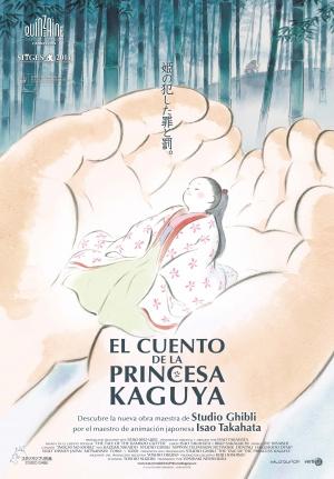 Die Legende der Prinzessin Kaguya 3479x5000