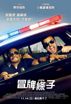 Let's Be Cops 1960x2896