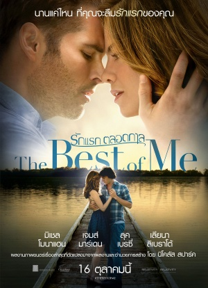 The Best of Me 1305x1800