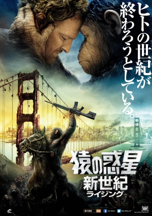 Dawn of the Planet of the Apes 3525x5000