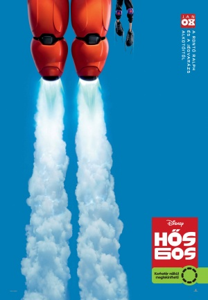 Big Hero 6 1927x2778
