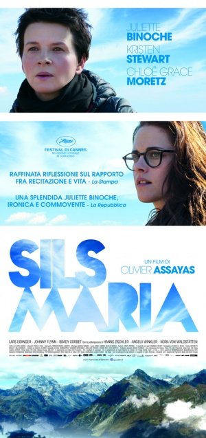 Clouds of Sils Maria 471x1000