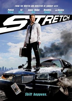 Stretch 1470x2048