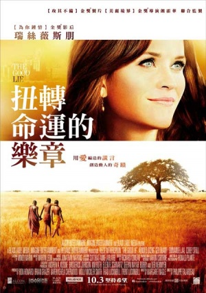 The Good Lie 450x641
