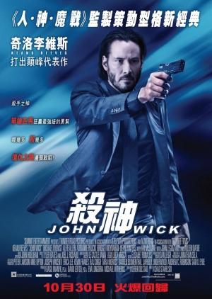 John Wick 910x1280