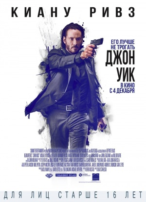 John Wick 1000x1386