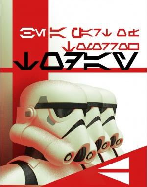 Star Wars: Rebels 1324x1685