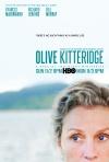 Olive Kitteridge poster