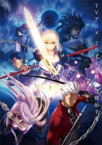 Fate/stay night: Unlimited Blade Works poster