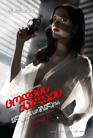 Sin City: A Dame to Kill For 2000x2962