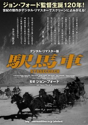 Stagecoach 1000x1413