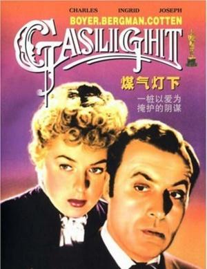 Gaslight 721x935