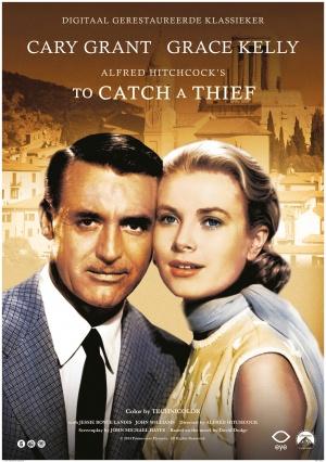 To Catch a Thief 3522x5000