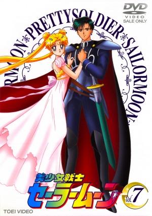 Sailor Moon - Das Mädchen mit den Zauberkräften 846x1200