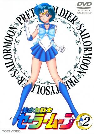 Sailor Moon - Das Mädchen mit den Zauberkräften 842x1200