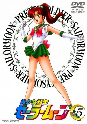 Sailor Moon - Das Mädchen mit den Zauberkräften 845x1200