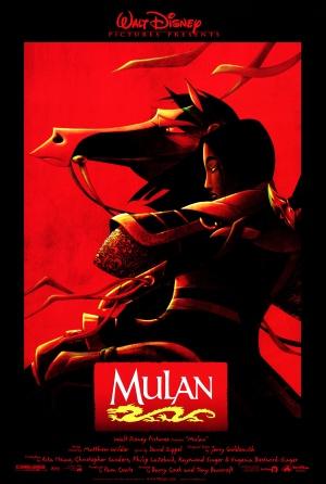 Mulan 3365x5000