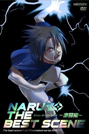 Naruto 931x1394