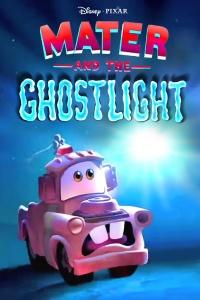 Martin et la lumière fantôme poster