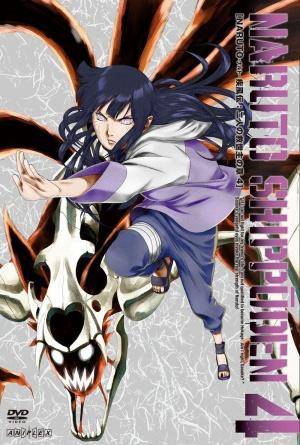 Naruto Shippuden 1000x1483
