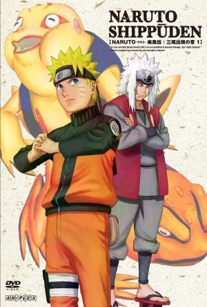 Naruto Shippuden 939x1394