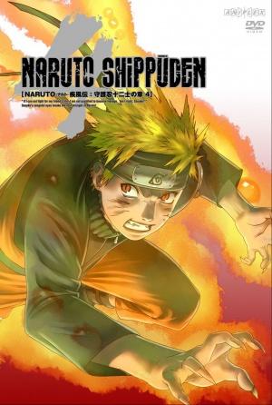 Naruto Shippuden 939x1397