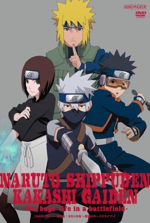 Naruto: Shippûden 1176x1748