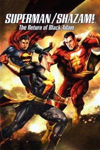Superman/Shazam!: The Return of Black Adam poster