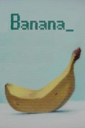 Banana 500x750