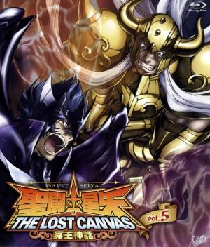 Seinto Seiya: The Lost Canvas - Meio Shinwa 751x880