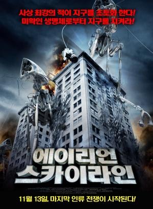 Battle Invasion 1264x1725