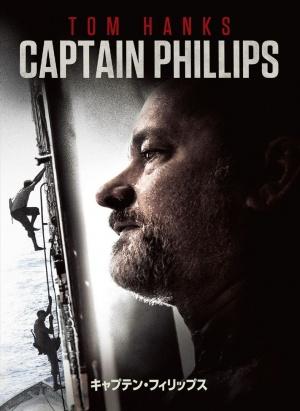 Capitán Phillips 789x1080