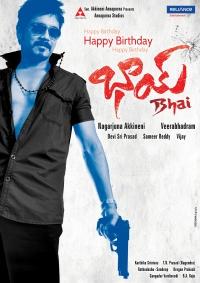 Bhai poster