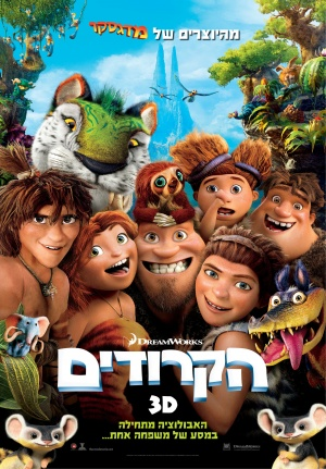 The Croods 1723x2478