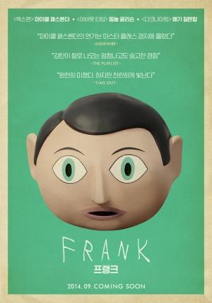 Frank 744x1063