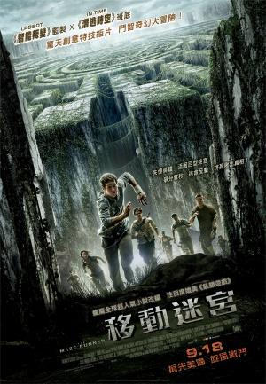The Maze Runner 1945x2809