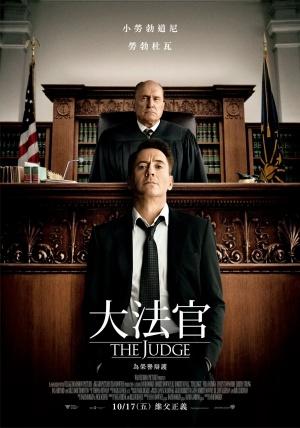 The Judge 1435x2048