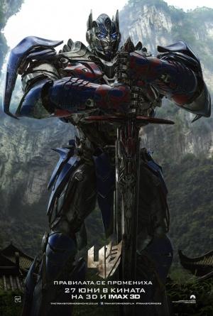 Transformers: La era de la extinción 691x1024
