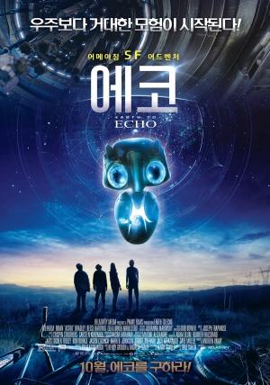 Earth to Echo 1240x1768