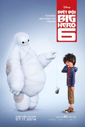 Big Hero 6 1024x1517
